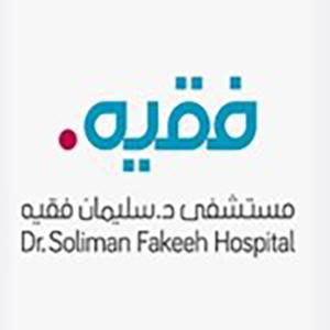 مستشفى د-سليمان فقيه
