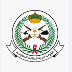 القوات البرية الملكية السعوديه