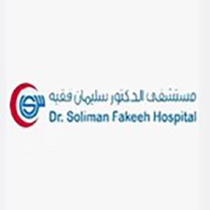 مستشفى الدكتور سليمان فقية
