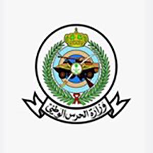 وزارة الحرص الوطنى