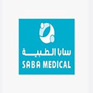 سابا الطبية
