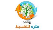 مؤسسة ناصر جارالله