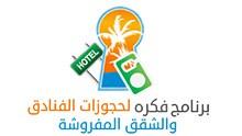 مؤسسة أفاق الدوحة للمقاولات والعقار