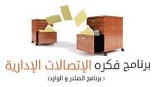 مكتب المحامي محمد الطواشي