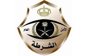 شرطة منطقة الباحة/ شرطة محافظة العقيق / شعبة الشؤون الادارية